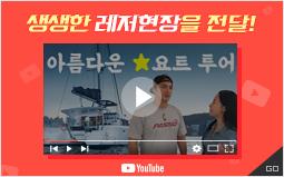 파쏘 유튜브